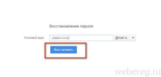 Ruske web stranice za upoznavanje neželjene pošte